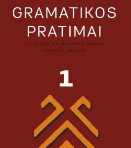 GRAMATIKOS PRATIMAI1